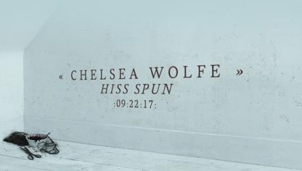 hiss spun